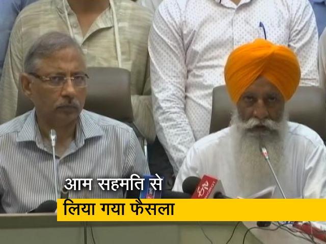 Videos : करनाल: किसानों और प्रशासन में सुलह, लाठीचार्ज की होगी न्यायिक जांच, छुट्टी पर रहेंगे SDM