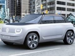 IAA Munich 2021: Volkswagen ID. Life Concept Makes Global Debut