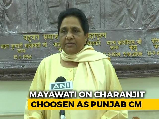 "Video : ""Dalits Won't Fall For This Stunt"": Mayawati On New Punjab Chief Minister"
