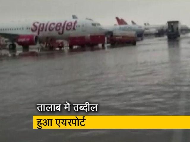 Videos : दिल्ली में बारिश ने 77 साल का रिकॉर्ड तोड़ा, तालाब में तब्दील हुआ एयरपोर्ट