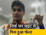 Video : पैरालिंपिक में रजत पदक जीतने वाले सुहास एलवाई ने कहा- मेरी जिंदगी में सबसे ज्यादा खुशी के क्षण