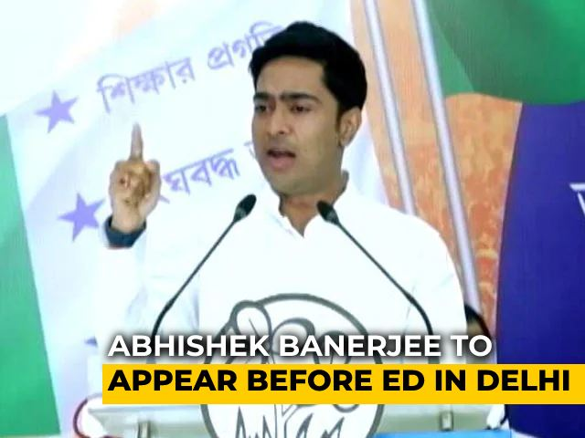 Video : Trinamool's Abhishek Banerjee To Appear Before Probe Agency In Money Laundering Case
