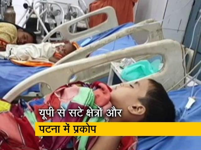 Video : उत्तर प्रदेश के बाद बिहार में भी बच्चे वायरल बुखार की चपेट में आ रहे