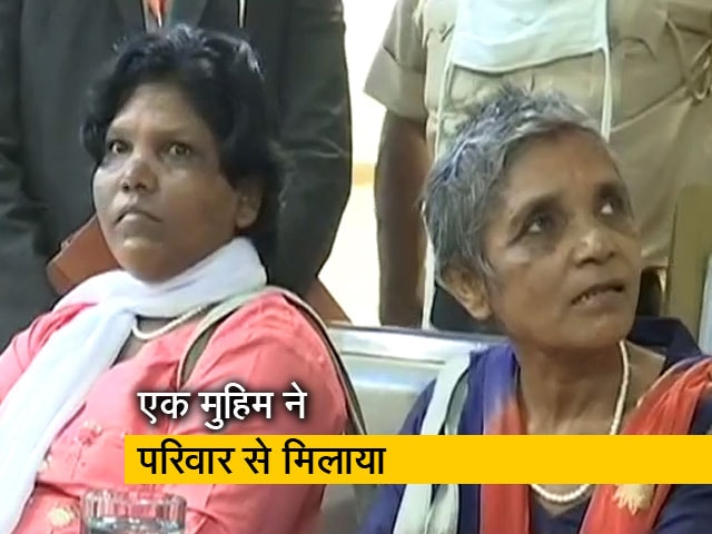 Video : मानसिक रूप से बीमार महिलाएं भारत लौटीं, भटककर पहुंच गईं थी नेपाल