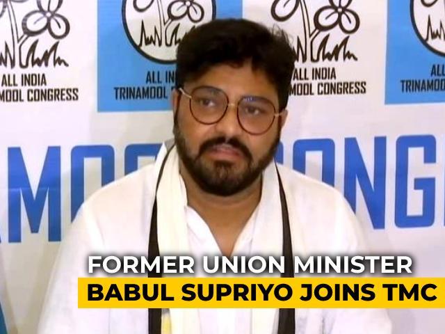Video : Babul Supriyo, Till Recently A Union Minister, Joins Team Mamata