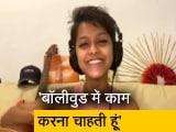 Video : 'मैं एआर रहमान के साथ काम करना चाहती हूं', NDTV से बोलीं 'मानिके मगे हिथे' की गायिका