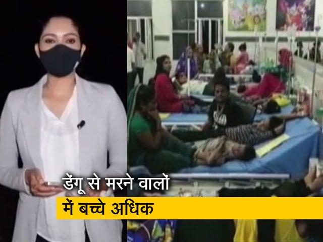 Videos : सिटी सेंटर : फिरोजाबाद में डेंगू का कहर, तालाबों में डाली जा रही खास किस्म की मछली