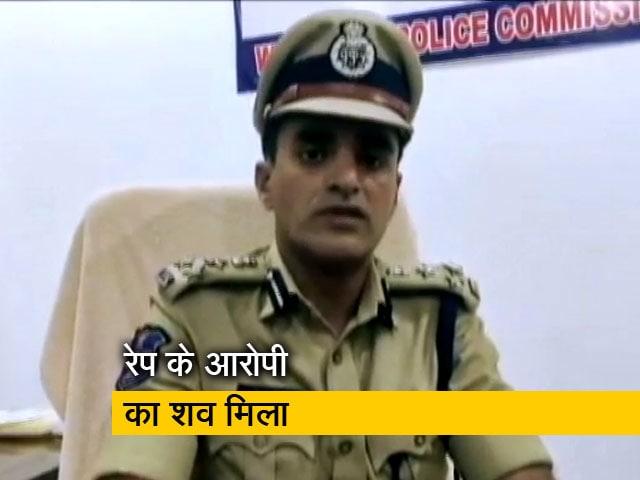 Videos : तेलंगाना में 6 साल की बच्ची से रेप और मर्डर के मामले में आरोपी का शव मिला