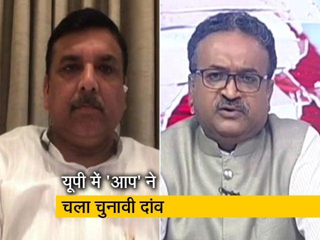 Video : देश की जनता चाहती है कि उन्हें भी दिल्ली की तर्ज पर फ्री बिजली मिले, NDTV से बोले संजय सिंह