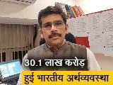 Video : इशारों-इशारों में : अप्रैल-जून तिमाही में भारत की विकास दर 20.1 प्रतिशत