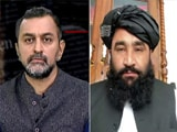 Video : Taliban's Claims Of 'Inclusion' Abandoned?