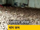 Video : कॉन्ट्रेक्ट फार्मिंग के दावे से उलट हकीकत, आलू उत्पादक किसान परेशान