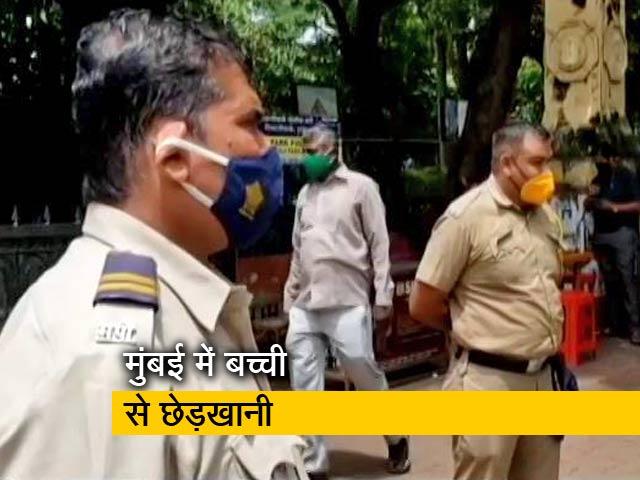 Video : मुंबई में नहीं थम रहा महिलाओं के प्रति अपराध, पुलिस ने उठाए कई नए कदम
