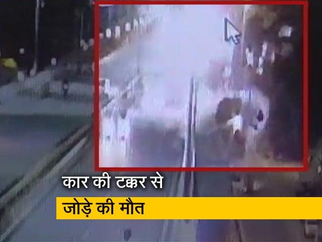 Video : बेंगलुरु में दर्दनाक सड़क हादसा, बाइक सवार जोड़े को तेज रफ्तार कार ने टक्कर मारी