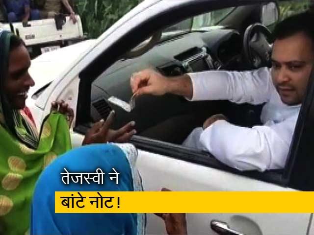 Videos : देश प्रदेश: 500-500 के नोट बांटते दिखे तेजस्वी, सोशल मीडिया पर वीडियो वायरल