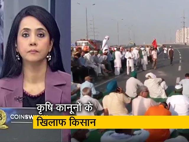Videos : 5 की बात : 'भारत बंद' सरकार पर कितना भारी?