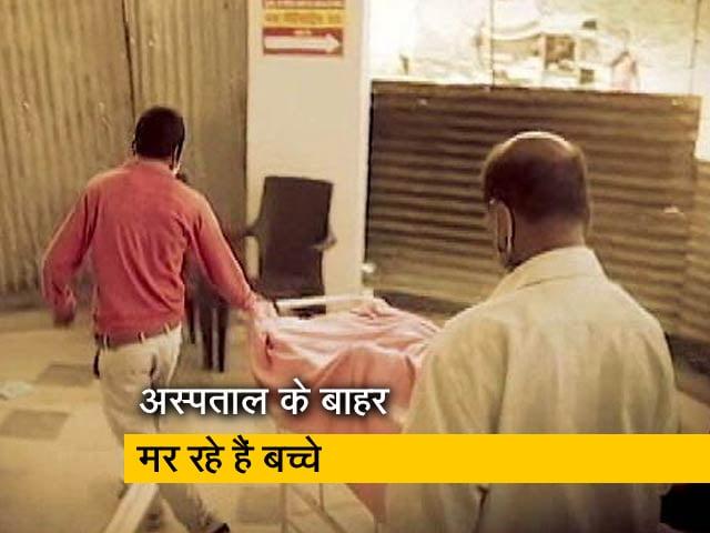 Video : यूपी: डेंगू के शिकार हो रहे हैं बच्चे, अस्पताल के बाहर तोड़ रहे हैं दम