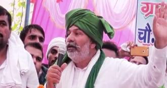 On Sugarcane Purchase Price Hike In UP, Farmer Leader Rakesh Tikait's 'Big Joke' Dig