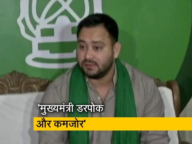 Videos : 'ये नल जल नहीं, नल धन योजना है', तेजस्वी यादव का नीतीश कुमार पर निशाना