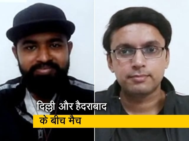 Videos : दिल्ली और हैदराबाद के बीच खेला जाएगा मैच नंबर 33,  जानें 3 जरूरी बातें