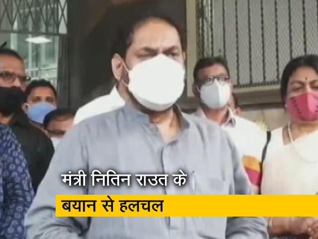 Videos : महाराष्ट्र के नागपुर में कोरोना की तीसरी लहर की शुरुआत हो गई