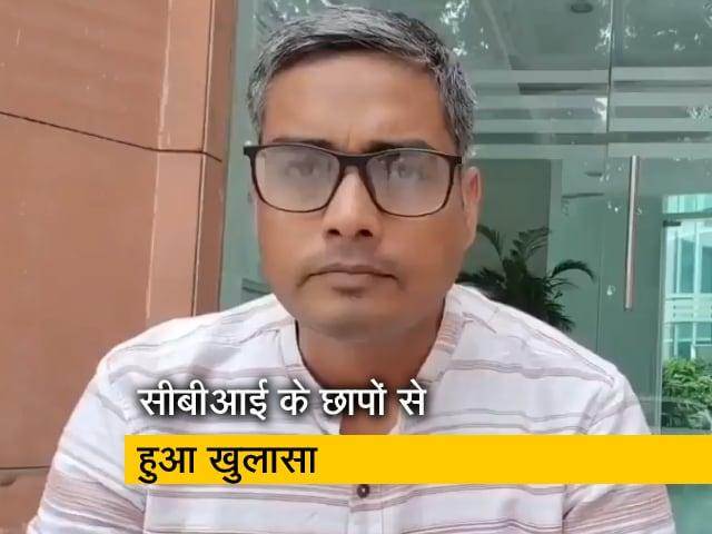 Video : आईआईटी की मुख्य परीक्षा में बड़े पैमाने पर धांधली हुई, बता रहे हैं रवीश रंजन शुक्ला