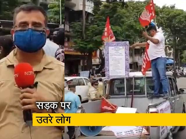 Videos : मुंबई में कृषि कानूनों के लिए सड़क पर उतरे लोग, पुलिस ने हल्के बल का किया प्रयोग