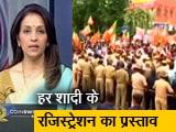 Video : देस की बात : राजस्थान में बाल विवाहों को मान्यता! सरकार के प्रस्ताव पर उठे सवाल
