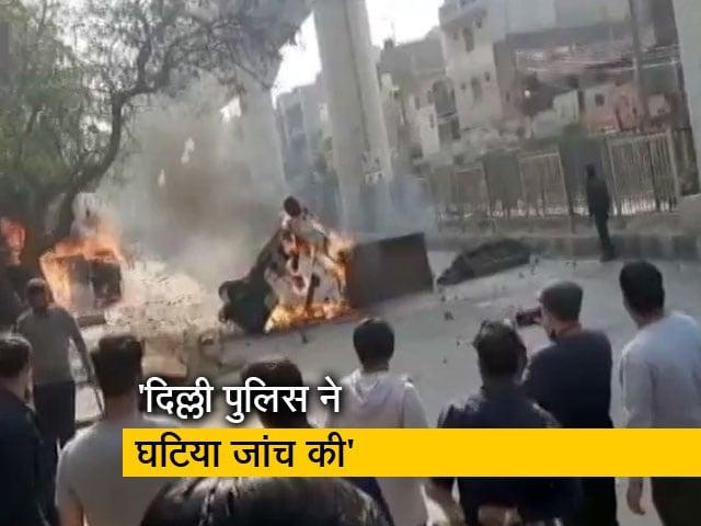 Videos : दिल्ली दंगा केस : कड़कड़डूमा कोर्ट से दिल्ली पुलिस को जबरदस्त फटकार, कहा – बेहद घटिया जांच की गई