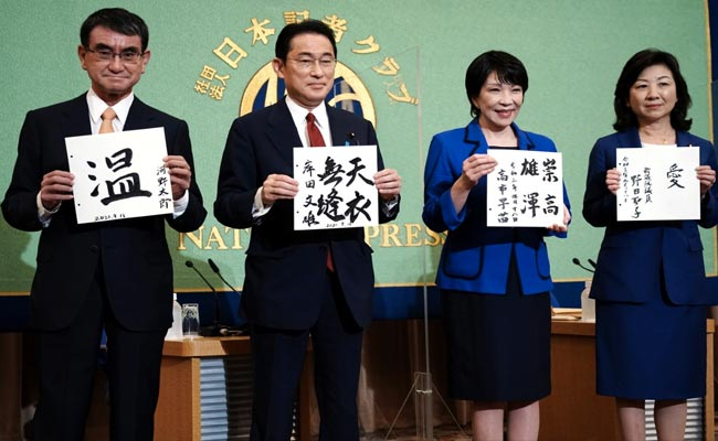 Japan PM Candidates Differ On Same-Sex, Women Rights Issues