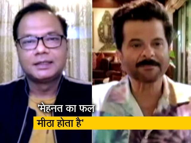 Videos : स्पॉटलाइट : फिल्म 'नायक' में मुझे मेहनत का मीठा फल मिला, NDTV से बोले अनिल कपूर