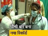 Video : पीएम मोदी के 71वें जन्मदिन पर रिकॉर्ड तोड़ टीकाकरण, आंकड़ा 2 करोड़ के पार