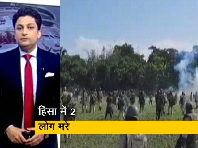 Videos : असम हिंसा: दरांग जिले में 2 की मौत, कई लोग हुए जख्मी