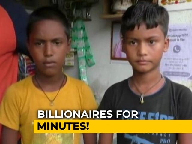 Video : 2 Boys Find Over Rs 900 Crore Credited Into Their Bank Accounts In Bihar