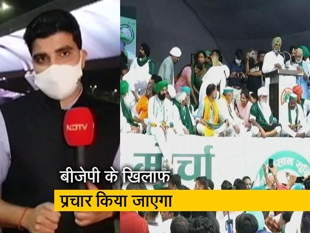 Videos : सिटी एक्सप्रेस : मुजफ्फनगर में महापंचायत के साथ किसानों ने मिशन उत्तर प्रदेश शुरू किया