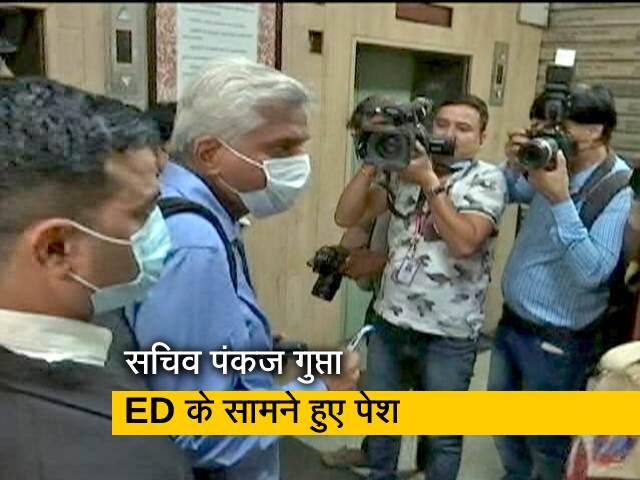 Videos : आम आदमी पार्टी के राष्ट्रीय सचिव पंकज गुप्ता ED के सामने हुए पेश
