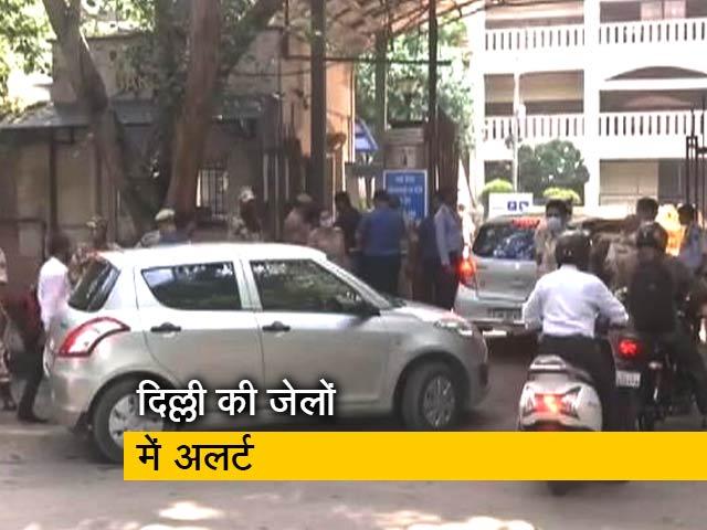 Videos : रोहिणी कोर्ट शूटआउट के बाद दिल्ली के जेलों में अलर्ट जारी
