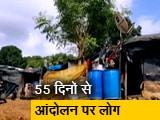Video : मुंबई : अंबेडकर नगर के रहने वाले लोगों को 25 साल से पुनर्वास का इंतजार
