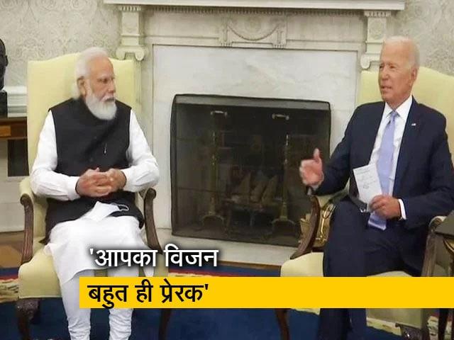 Videos : 'भारतीय मूल के लोग अमेरिका को मजबूत कर रहे हैं', राष्ट्रपति जो बाइडन से बोले पीएम मोदी