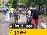 Video : नोएडा के अस्पताल में भरा बारिश का पानी, पोस्ट ऑफिस की छत लगी टपकने