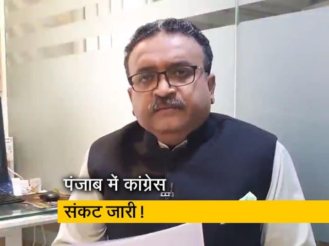 Video : POLITICAL बाबा : पंजाब में ये क्या हो रहा है?