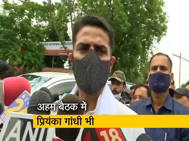 Video : राजस्थान कांग्रेस को लेकर राहुल गांधी से मिले सचिन पायलट, प्रियंका गांधी भी रहीं मौजूद