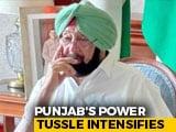 Video : Amarinder Singh On Backfoot? Congress Calls Key Meeting Of Punjab MLAs