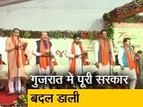 Video : रवीश कुमार का प्राइम टाइम : बीजेपी आलाकमान ने गुजरात में पूरी सरकार बदल डाली