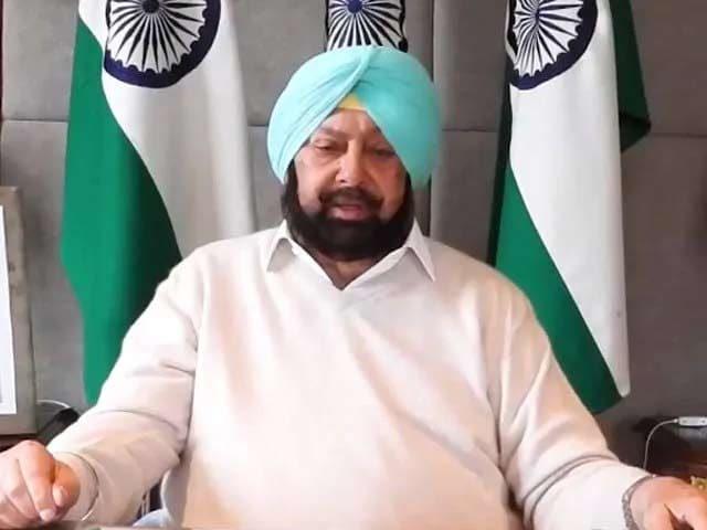 Video : Amarinder Singh To Exit? Key Punjab Congress Meet Today