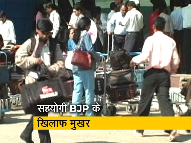 Videos : जातिगत जनगणना मुद्दे पर बिहार में बीजेपी पड़ी अलग-थलग