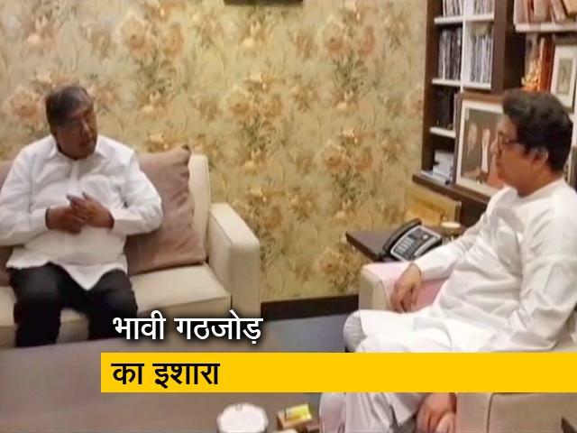 Videos : साथ आ रहे हैं भाजपा और MNS