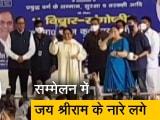 Video: रवीश कुमार का प्राइम टाइम : मायावती की सोशल इंजीनियरिंग, बीएसपी ने कराए ब्राह्मण सम्मेलन