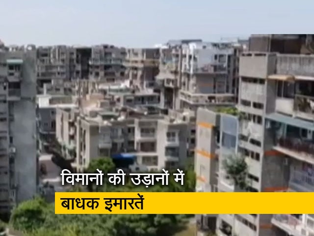 Videos : दक्षिणी दिल्ली की चार सोसायटियों के 16 टॉवरों की ऊंचाई कम करने का फरमान