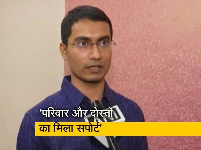 Video : 'एग्जाम से पहले लगता था डर...' : UPSC सिविल सेवा परीक्षा के टॉपर बने बिहार के शुभम कुमार